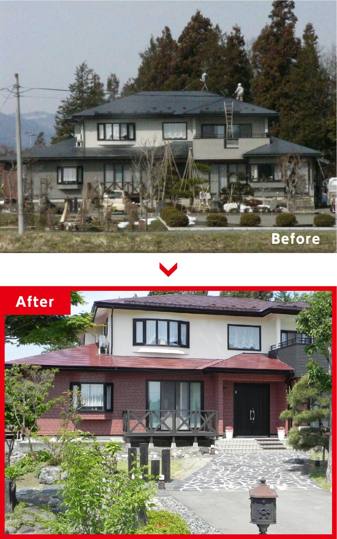 外壁塗装工事の例